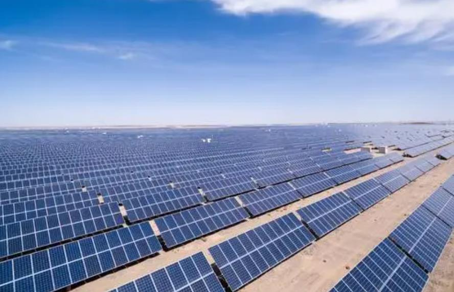 Centralized photovoltaic system